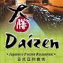 Daizen Logo