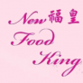 Food King Logo