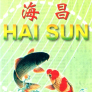 Hai Sun Logo