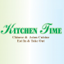 Best Kitchen Time Logo