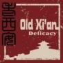 Old Xi'an (164 Pearl St) Logo