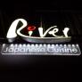 River Japanese Cuisine - Bayside Logo