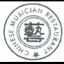 Chinese Musician Restaurant Logo
