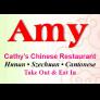 Amy Cathy's Chinese Restaurant Logo