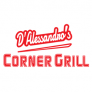 Corner Grill Logo