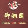 Happy Hot Hunan 御湘园 Logo