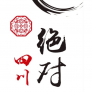Szechwan Absolute 绝对四川 Logo