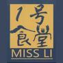 Miss LI Logo