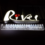 River Japanese Cuisine Logo