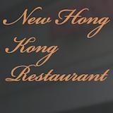 New Hong Kong Logo