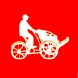 Pho Van Fresh (Glisan St.) Logo
