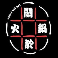 About Hotpot Logo