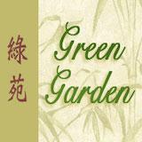 Green Garden (Center City) Logo