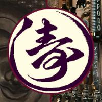 Sushi 2 Logo