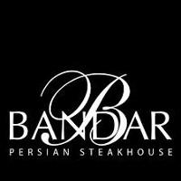 Bandar Restaurant Logo