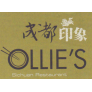 Ollie's Sichuan Logo