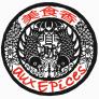 Aux Epices Logo