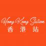 Hong Kong Station Logo