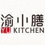 YU KITCHEN Logo