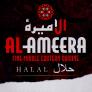 Al Ameera Restaurant Logo