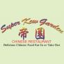 Super Kew Garden Logo