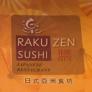 Rakuzen Logo