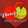 Punjabi Diner Indian Restaurant Logo