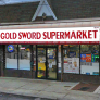 Gold Sword Deli and Grocery Logo