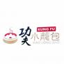 Kung Fu Xiao Long Bao Logo
