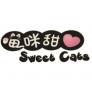 SweetCats Cafe Logo