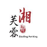 Sizzling Pot King (Seattle) Logo