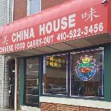 China House Logo