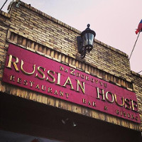 Russian House (307 E 5th St) Logo