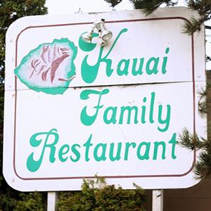 Kauai Family Restaurant Logo