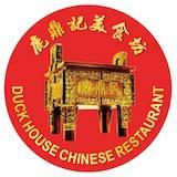 Duck House Chinese Restaurant Logo