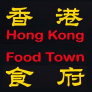 Hong Kong Food Town Logo