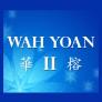 Wah Yoan Restaurant II Logo