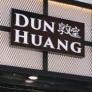 Dunhuang Bbq (133-51 37th Avenue) Logo