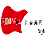 Roll & Rock Sushi Station Logo