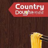 Country Dough Logo