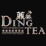 Ding Tea (Seattle) Logo