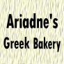Ariadne's Greek Bakery Logo