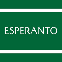 Esperanto - East Village Logo