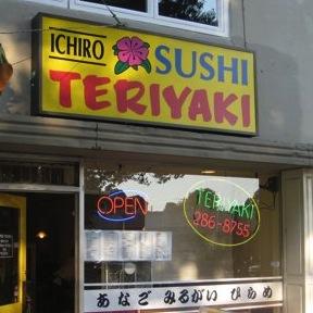 Ichiro Sushi and Teriyaki Logo