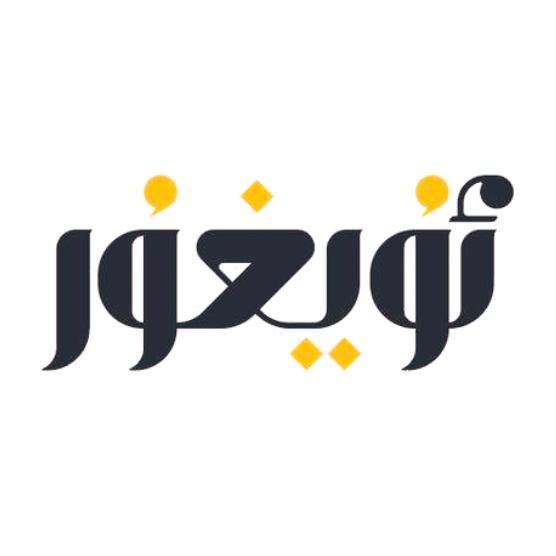 Silk Road Uyghur Cuisine Logo