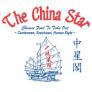 The China Star Logo