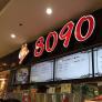 8090 Taiwanese - Roosevelt Ave Food Court Logo