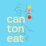 Cantoneats Logo
