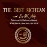 The Best Sichuan一品成都 Logo