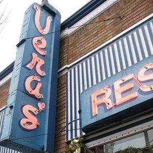 Vera's Restaurant Logo